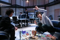 {Photo 1 de Death Note: The Last Name}