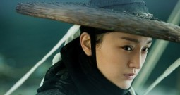 {Photo 4 de Flying Swords of Dragon Gate 3D}