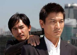 {Photo 1 de Infernal Affairs}