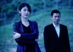 {Photo 1 de Infernal Affairs 3}