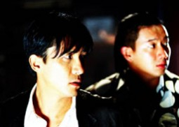 {Photo 2 de Infernal Affairs 3}