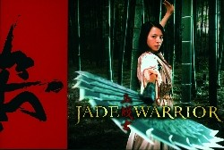 {Photo 3 de Jade Warrior}