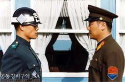 {Photo 3 de Joint Security Area}