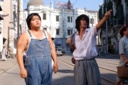 {Photo 4 de Kung Fu Hustle}