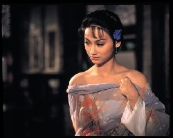 {Photo 2 de Lady Kung-Fu}