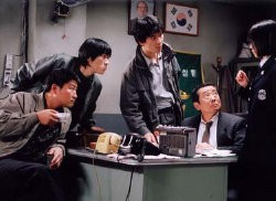 {Photo 1 de Memories of Murder}