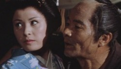 {Photo 2 de Okatsu the fugitive}
