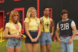 {Photo 2 de Scream Girl}