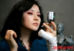 {Photo 2 de Sympathy for Lady Vengeance}