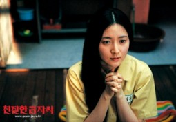 {Photo 3 de Sympathy for Lady Vengeance}