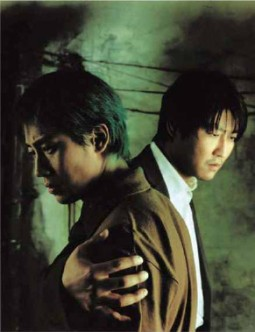 {Photo 2 de Sympathy for Mr. Vengeance}