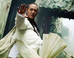 {Photo 1 de The Sorcerer and the White Snake}