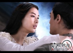 {Photo 2 de The Sorcerer and the White Snake}